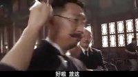 《建党伟业》周润发,刘德华等大腕的经典合作电影