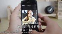 山寨货 安卓iphone5 苹果5也能那么牛