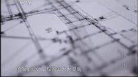 超级工程之港珠澳大桥 130602