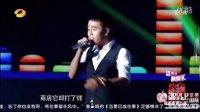 中国最强音 别找我麻烦 HOPE HD高品质版 APPLE国际娱乐宫殿
