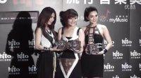 20130602《hito流行音樂奬頒獎典禮》SHE獲獎平面拍攝