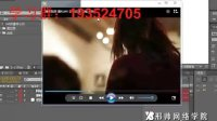 AE视频教程  AE的运用