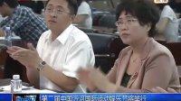 第二届中国沂河国际运动娱乐节将举行[体坛资讯]