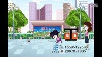 贵州贵阳flash动画制作公司 贵州flash制作公司 文明城市宣传动画公司