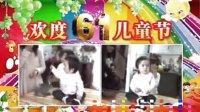 会声会影X5  绘声绘影 六一儿童节片头模版 6.1片头