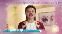 龙枫影视承接佳丽形象片-----2013世界旅游小姐大赛西部松原赛区