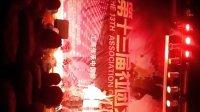 浙江工商学院社团文化节闭幕式CRS轮滑协会轮舞show