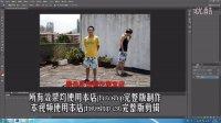 [PS]photoshop cs6扩展版功能展示 3D功能 内容识别 视频剪辑