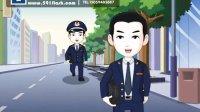 flash燃气使用安全动画制作★flash燃气使用安全公益宣传动画制作
