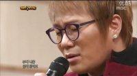 不要忘记(Dont Forget) - 尹民秀 我是歌手(韩国版) 20120115 韩文字幕