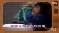《浮沉》主题曲《不夜城传奇》(徐小凤)---1989年