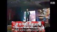 深圳外籍舞蹈 桑巴舞 酒吧舞 草裙舞 拉丁舞 (2)