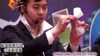 第三集【天籁圣者】OMY LOVE!2.14音乐节中国梦之声!