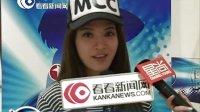 中国梦之声:艾菲渴望成为像李玟一样的歌手_娱乐新闻_看看新闻网