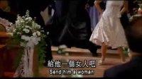 韩影《缘份的天梯》(又名:神父教育) 裡的唱歌片段