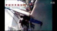 中国深度观察网:长春:一伙暴徒冒充城建执法暴力强拆百姓房屋