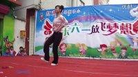 2013六一幼儿园美女老师的激情骑马舞