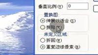 """20130604_伊梦PS实例第十五课""""鼠绘小舞台"""""""