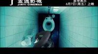 《致命黑兰》6月7日上映