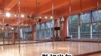 2012年中国钢管舞冠军刘岩钢管舞 北京钢管舞
