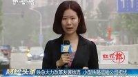 中铁总公司改革货运组织  将提供上门服务[财经夜行线]