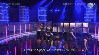 130606Music Japan 2PM cut