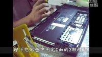 视频: 阳光在线www.js6899.pw宏碁4750G拆机教程_2