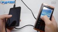 长虹 X1 电霸 全球首款充电宝手机 8000毫安