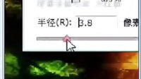 ⑨月影儿老师主讲PS单图音画《空》和上传论坛课录2013.6.7
