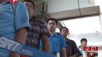 新华社:厦门公交车起火初步认定为严重刑事案件[看东方]