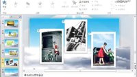 照片视频在线制作 照片制作成视频软件 怎样用照片制作视频