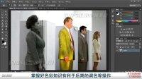超高清  敬伟PS教程A17-PS神奇的图像修复