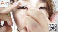 单眼皮的救星   1分钟教你变双眼皮  双眼皮贴怎么贴