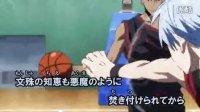 黑子的篮球 OP2