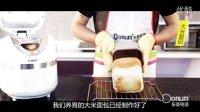1128SP-大米面包+1028GP-黑米花卷