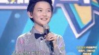 中国新声代 2013 中国新声代 130608 费翔小师弟登台秒导师