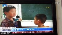 龙湖幼儿园小记者