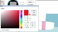 [Ai]AI Adobe Illustrator教程制作手机网页