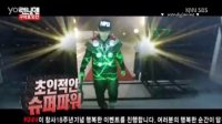 "130609 Running Man Ep. 150 Next Week Preview ""The Avengers"""