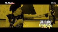 [720p HD] Running Man E150 復仇者聯盟 預告