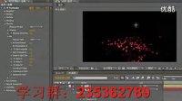 AE视频教程 AE视频教程Particular血迹血液