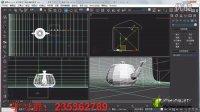 3dmax视频教程  界面布局-命令面板介绍