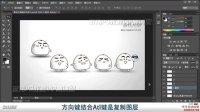 【超清】敬伟PS教程A10-PS移动工具详解