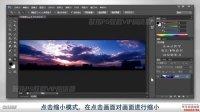【超清】敬伟PS教程A09-PS平移和缩放