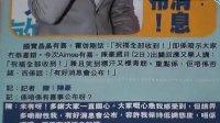 凯帝盛世(北京)国际资本管理有限公司乐开花
