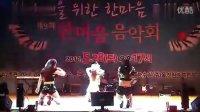 韩国美女团体热舞!全新感觉