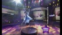 酒吧领舞钢管舞教学视频『卢湾区』YUO