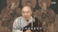 净空法师佛教视频- 阿弥陀佛是什么意思