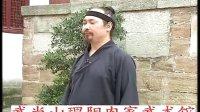 Tai Ji Quan —WuDang secret Tai-Ji Quan