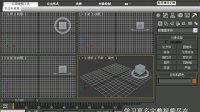 3dmax教程 3dmax入门 3dmax软件视频教程